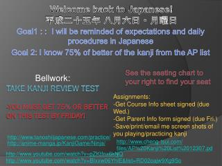 Take kanji Review Test -you must get 75% or better on this test by Friday!