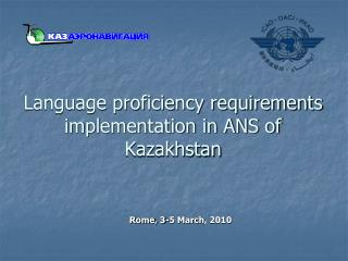 Language proficiency requirements implementation in ANS of Kazakhstan