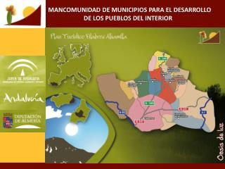 MEJOR ACTUACIÓN URBANISTICA DE CARÁCTER TURISTICO –SIAL 2.011