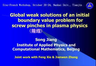 Global weak solutions of an initial  boundary value problem for screw pinches in plasma physics