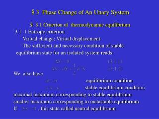 §3  Phase Change of An Unary System