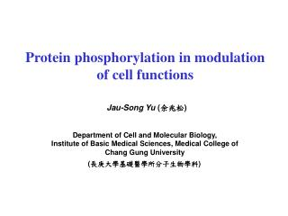 Protein phosphorylation in modulation of cell functions