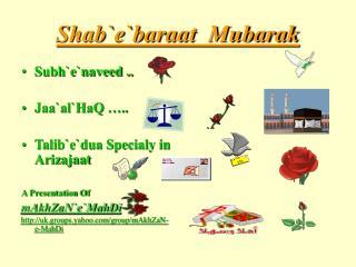 Shab`e`baraat  Mubarak