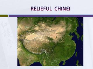 RELIEFUL  CHINEI