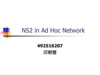 NS2 in Ad Hoc Network