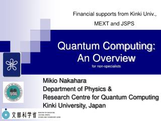 Quantum Computing: An Overview for non-specialists