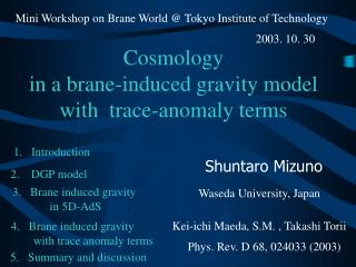 Cosmology  in a brane-induced gravity model with  trace-anomaly terms
