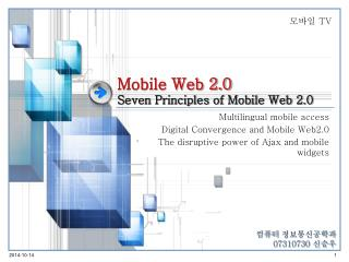 Mobile Web 2.0 Seven Principles of Mobile Web 2.0