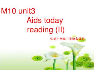 M10 unit3                  Aids today             reading (II)