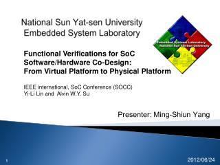 National Sun Yat-sen University Embedded System Laboratory