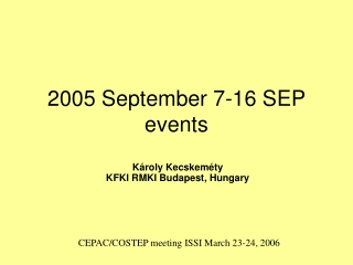 2005.7.16