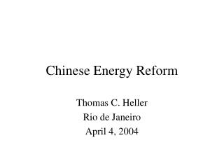 Chinese Energy Reform