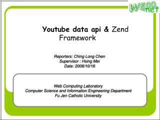 Youtube data api &  Zend Framework