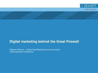 Digital marketing behind the Great Firewall