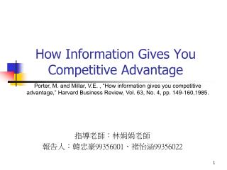 How Information Gives You Competitive Advantage