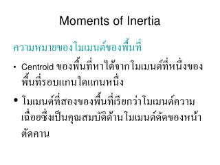 Moments of Inertia