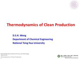 Thermodynamics of Clean Production