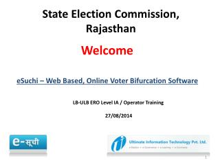 State Election Commission, Rajasthan