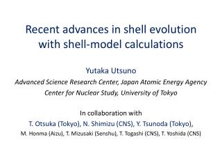 Recent advances in shell evolution with shell-model calculations