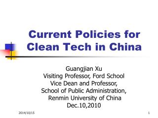 Current Policies for Clean Tech in China
