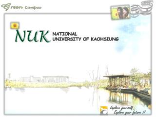 National  University of Kaohsiung