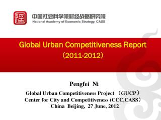 Global Urban Competitiveness Report ( 2011-2012 )