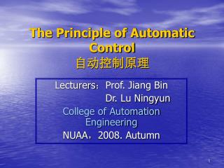 The Principle of Automatic Control 自动控制原理