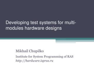 Developing test systems for multi-modules hardware designs