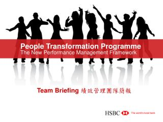 People Transformation Programme The New Performance Management Framework