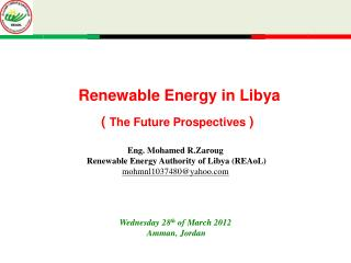 Renewable Energy in Libya (  The Future Prospectives  )