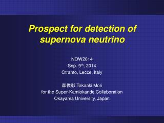 Prospect for detection of supernova neutrino