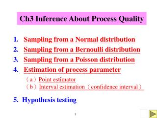 Ch3 Inference About Process Quality