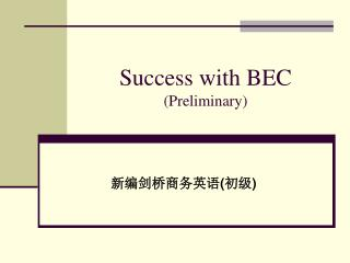 Success with BEC  (Preliminary)