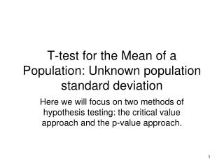 T-test for the Mean of a Population: Unknown population standard deviation