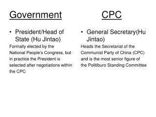 Government CPC