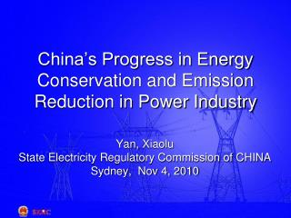 China's Progress in Energy Conservation and Emission Reduction in Power Industry