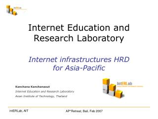 Internet Education and Research Laboratory