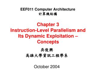 Chapter 3 Instruction-Level Parallelism and Its Dynamic Exploitation – Concepts