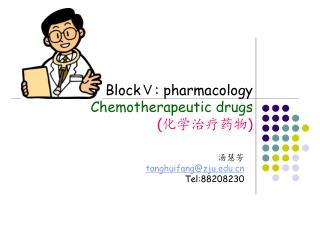 Block Ⅴ : pharmacology Chemotherapeutic drugs ( 化学治疗药物 )