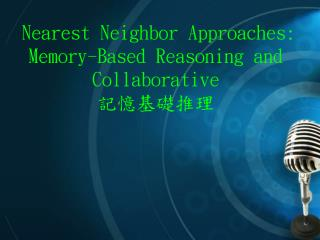 Nearest Neighbor Approaches: Memory-Based Reasoning and Collaborative 記憶基礎推理