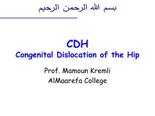 CDH Congenital Dislocation of the Hip