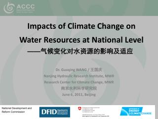 Impacts of Climate Change on Water Resources at National Level