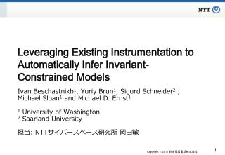 Leveraging Existing Instrumentation to Automatically Infer Invariant-Constrained Models