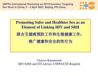 Promoting Safer and Healthier Sex as an Element of Linking HIV and SRH 联合艾滋病预防工作和生殖健康工作: