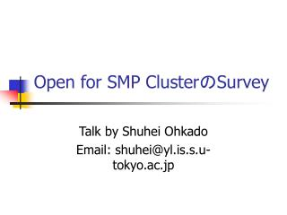 Open for SMP Cluster の Survey