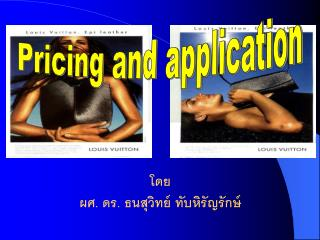Pricing and application