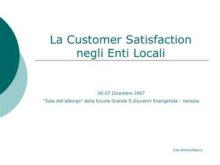 La Customer Satisfaction negli Enti Locali