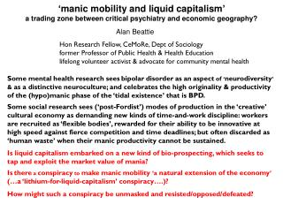 'manic mobility and liquid capitalism'