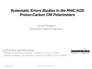 Systematic Errors Studies in the RHIC/AGS Proton-Carbon CNI Polarimeters