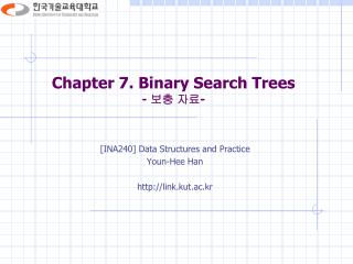 Chapter 7. Binary Search Trees - 보충 자료 -